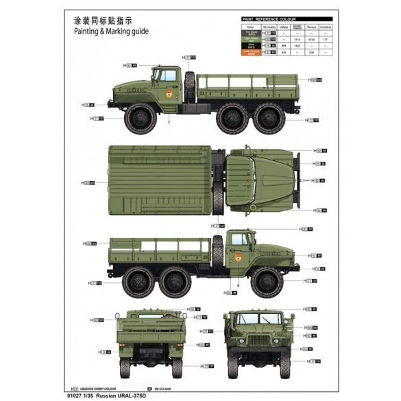 Trumpeter 01027  Russian URAL-375D 4,5 ton 6x6 Military Truck