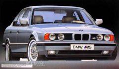 Fujimi 12094  BMW M5