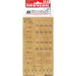 Tamiya 12689 US 10-in-1 Ration Cartons WWII