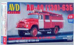 AVD AVD  AC-40 (ZIL-130)-63B Tartályos Tűzoltóautó
