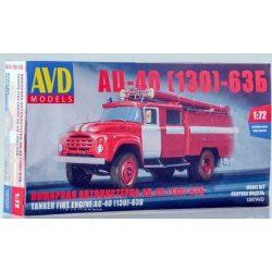 AVD  AC-40 (ZIL-130)-63B Tartályos Tűzoltóautó