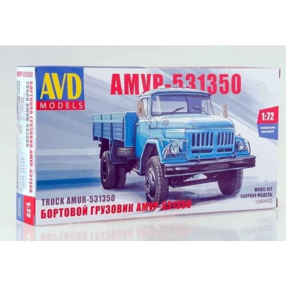 AVD ZIL 131 Amur-531350 Platós Teherautó