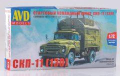 AVD  SKP-11 (ZIL-130) Command Post Teherautó
