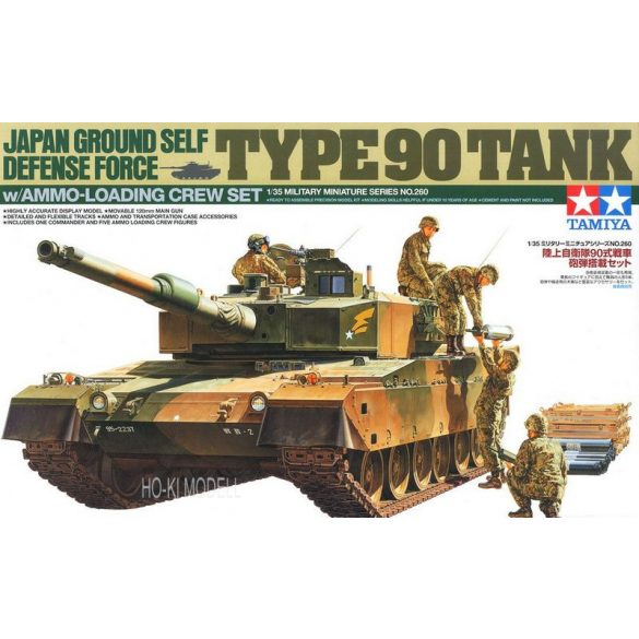 Tamiya 35260 Japan Ground Self Defense Force Type90 Tank w/Ammo-Loading Crew Set