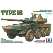 Tamiya 35361  JGSDF Type 16 Maneuver Combat Vehicle