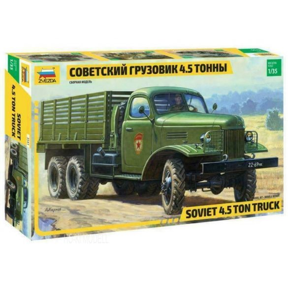 Zvezda 3541 ZiS-151 Soviet Truck 6x6
