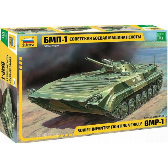 Zvezda 3553 BMP-1 Soviet Infantry Fighting Vehicle