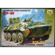 Zvezda 3558 Russian Personnel Carrier BTR-80