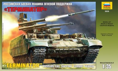 Zvezda 3636  BMPT Terminator Russian Armored Fighting Vehicle