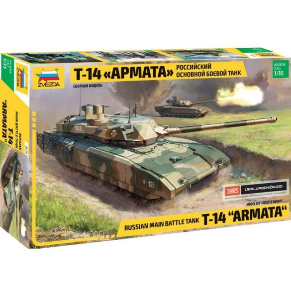 "Zvezda 3670  Russian Main Battle Tank T-14 ""Armata"""