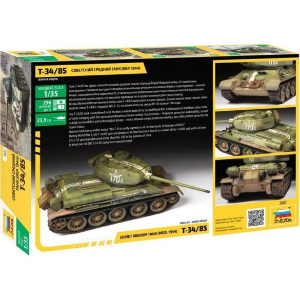 Zvezda 3687 Soviet Medium Tank T-34/85 Mod.1944