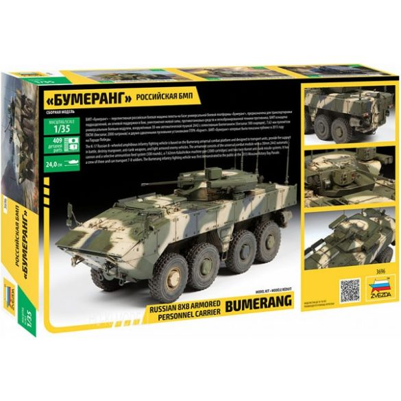Zvezda 3696 IFV Bumerang (Russian 8x8 Armored Personell Carrier)