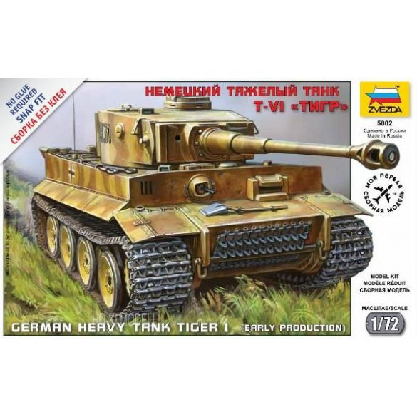 Zvezda 5002  German Heavy Tank Tiger I
