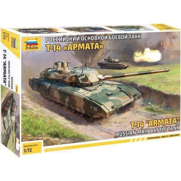 Zvezda 5056 Russian MBT T-14 Armata