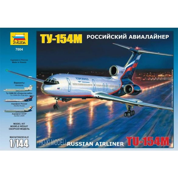 Zvezda 7004  Tupolev TU-154М Russian Airliner