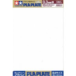 Tamiya 70122 Plastic Plate - Műanyag fehér lapok 0,3mm B4 méret