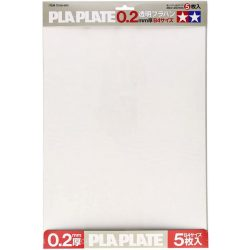 Tamiya 70126 Clear Plastic Plate 0.2mm B4 méret  Áttetsző (transzparens) műanyag lap