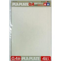 Tamiya 70127 Clear Plastic Plate - Áttetsző (transzparens) műanyag lap  0.4mm B4 méret