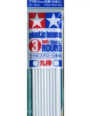 Tamiya 70133  Plastic Round Bar 3mm (10pcs)