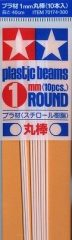 Tamiya 70174  Plastic Round Bar 1mm  (10pcs)