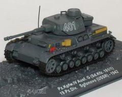 Pz.Kpfw.IV Ausf.G (Sd.Kfz.161/1) -1942