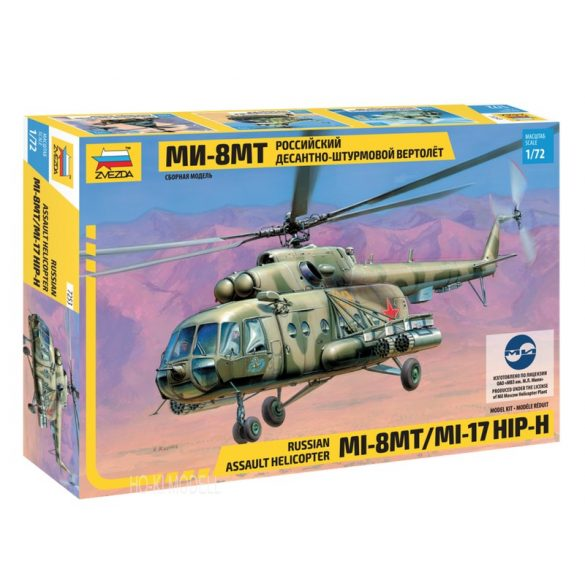 Zvezda 7253  MI-8MT/MI-17 HIP-H Russian Assault Helicopter
