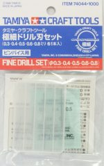 Tamiya 74044 fúrószárak 5db (0,3-0,4-0,5-0,6-0,8 mm)