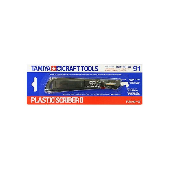 Tamiya 74091 panelvonal karcoló szike +1 tartalék pengével