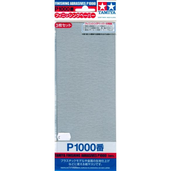 Tamiya 87057 Finishing Abrasives P1000 -  Csiszolópapír