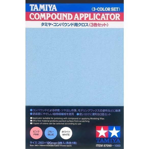 Tamiya 87090 Compound Applicator 3-color set (260x190mm x3pcs)