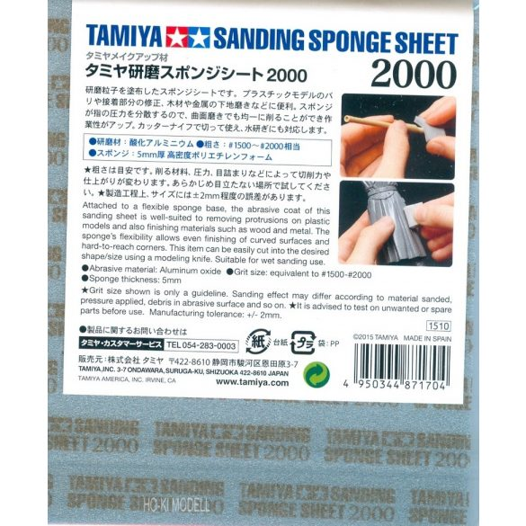 Tamiya 87170 csiszoló szivacs lap 2000