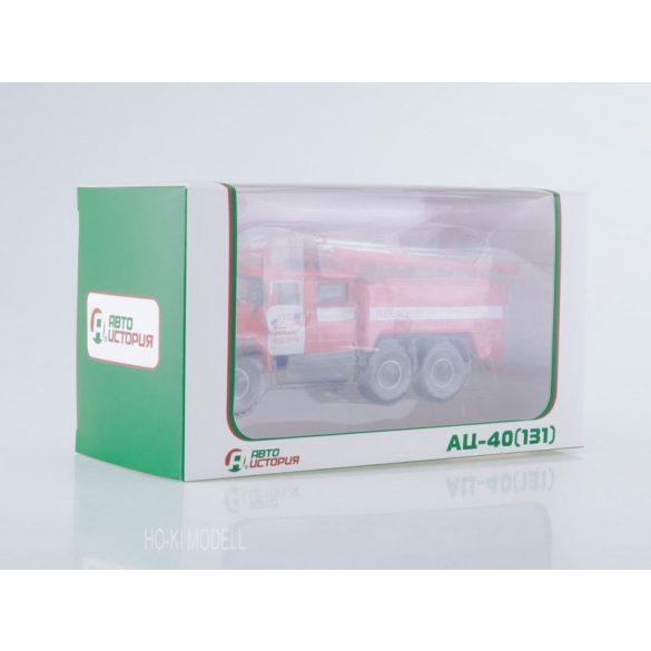 AIST 1126 ZIL 131 AC-40 - 137A Tűzoltóautó