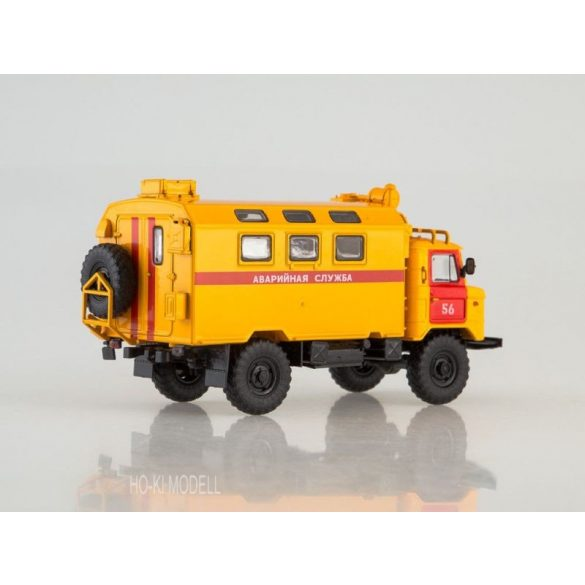 AIST 1151 GAZ 66 K-66 Emergency Service