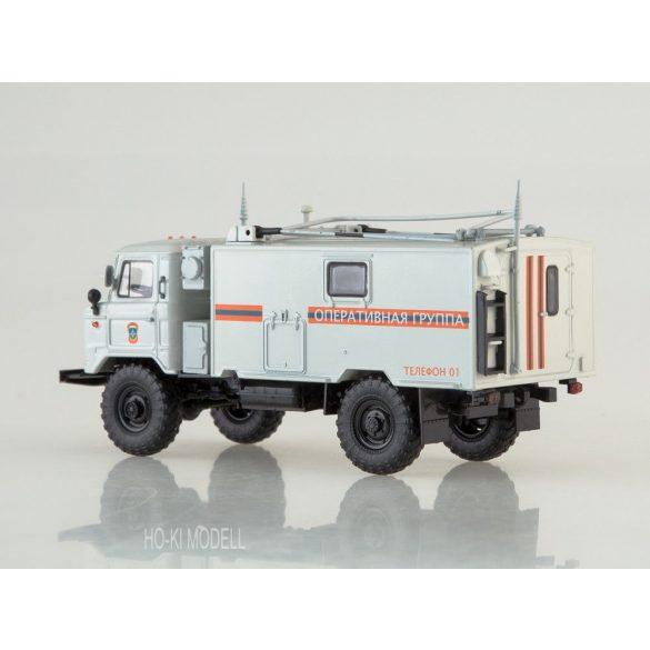 AIST 1162 GAZ 66 KSM P-142N Parancsnoki Teherautó