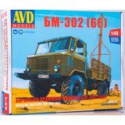 AVD Models 1379 GAZ 66 Teherautó BM-302 Fúrógéppel