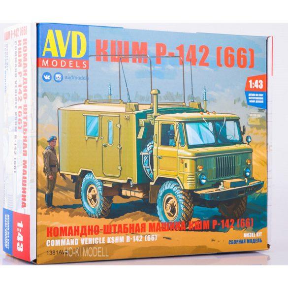AVD Models 1381 GAZ 66 Command post vehicle KSHM R-142N