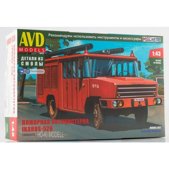 AVD Models 1488 Ikarus-526 Hungarian Fire Truck