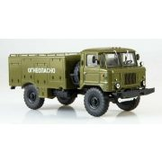 Legendary Trucks 011 Airport Special Machine VSZ-66