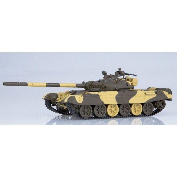 Russian Tank T-72A