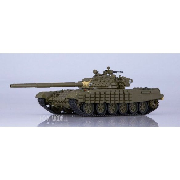 Russian Tank T-72B