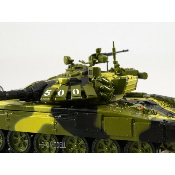 Russian Tank T-72B3