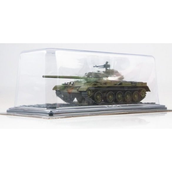 Russian Tank T-54-1