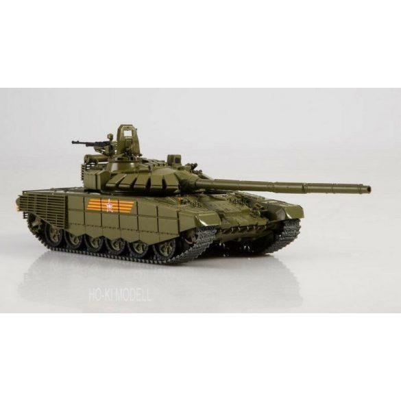Russian Tank T-72B3 (2016)