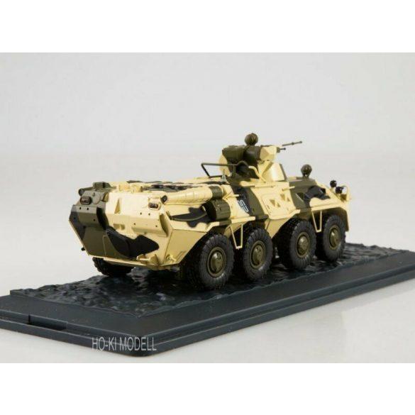 Russian Tank  BTR-80A