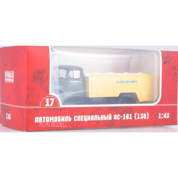 Russian Truck 1017 ZIL-130 Special Airport Truck AC-161