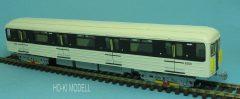 Wumm Modell Metró Közbenső kocsi 81-714.2k